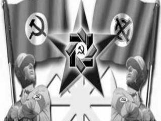 Μία ιδεολογική τάση που είχε ισχυρές ρίζες τόσο στην τότε κομμουνιστική Σοβιετική Ένωση όσο και στην Λαϊκή Δημοκρατία της Γερμανίας.